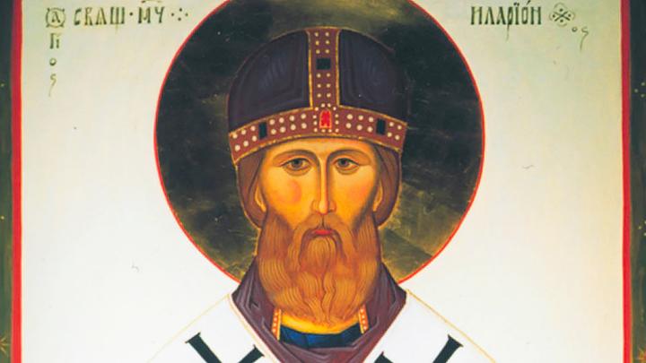 Священномученик Иларион (Троицкий), архиепископ Верейский. Православный календарь на 28 декабря