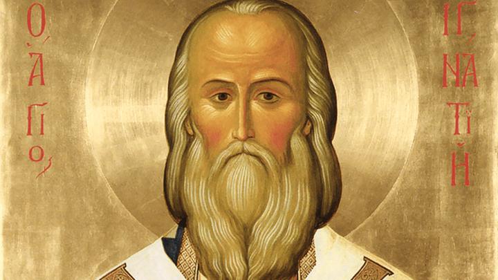 Вперёд – к Отцам!: Святитель Игнатий (Брянчанинов). Церковный календарь на 13 мая