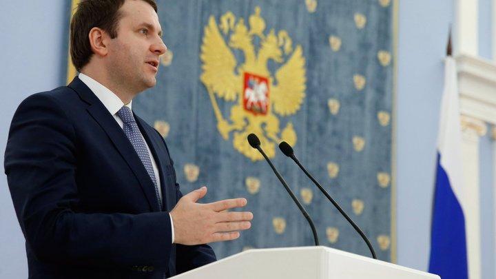Дерипаска и Вексельберг планируют ехать на экономический форум в Давосе - глава Минэкономразвития Орешкин