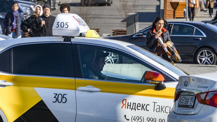 Три человека серьёзно пострадали в ДТП с Яндекс.Такси в Новосибирске