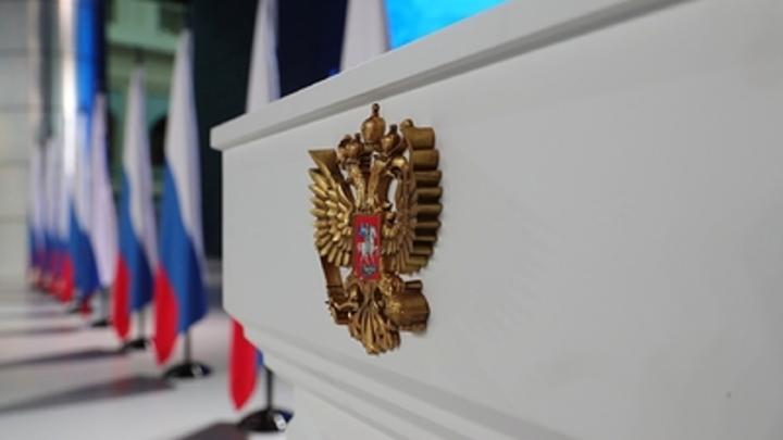 Защитница глобальных благ: России отдали роль мирового секьюрити