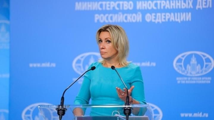 Захарова осадила дерзкого немецкого генерала из НАТО: Заговариваться начали
