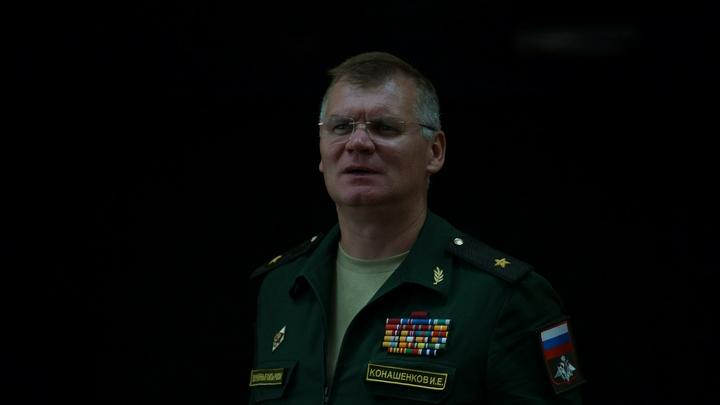 В Минобороныответили на обвинения Пентагона в адрес Москвы, Дамаска иТегерана