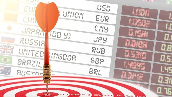 Международные резервы страны: Доходный актив или стратегический ресурс?