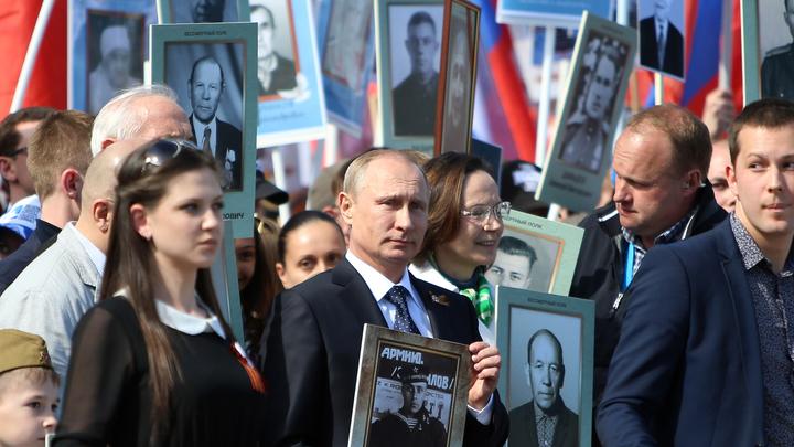 Живая память: В Москве проложили маршрут Бессмертного полка
