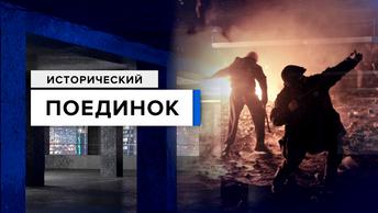 Украина. Итоги украинского переворота