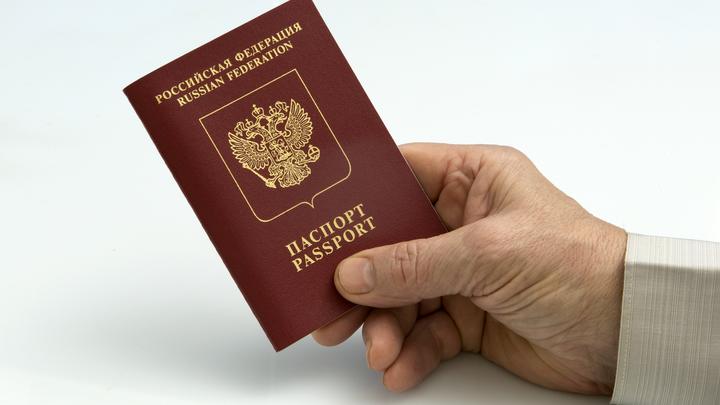 Русский паспорт без отказа от Родины: Полный список упрощений по гражданству