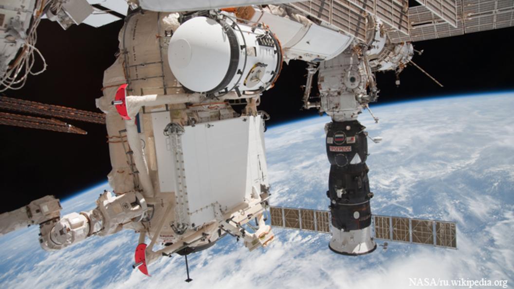 Роскосмос: Москва рассчитывает расширить сотрудничество с США в космосе