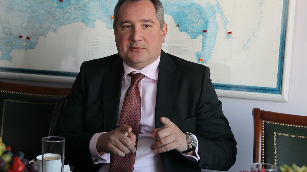 Рогозин: Поступок Бухареста - демарш против Молдавии и ее президента