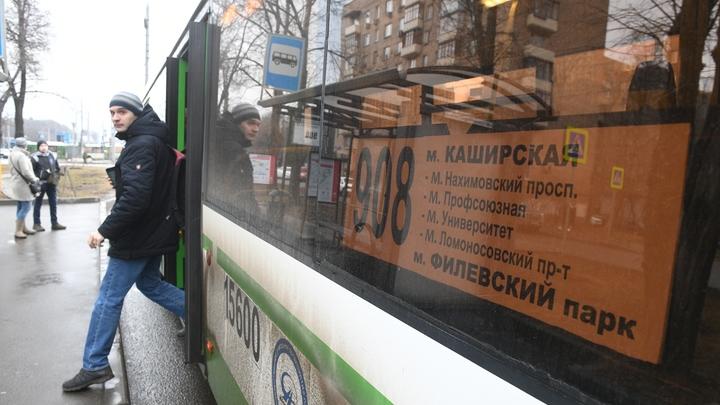 Новые автобусные маршруты в Москве свяжут несколько районов