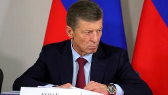 Вице-премьер Козак: После оценки уйдут в отставку еще несколько губернаторов