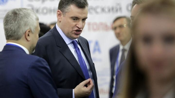 Коммерсант объявил бойкот Слуцкому и комиссии по этике Госдумы
