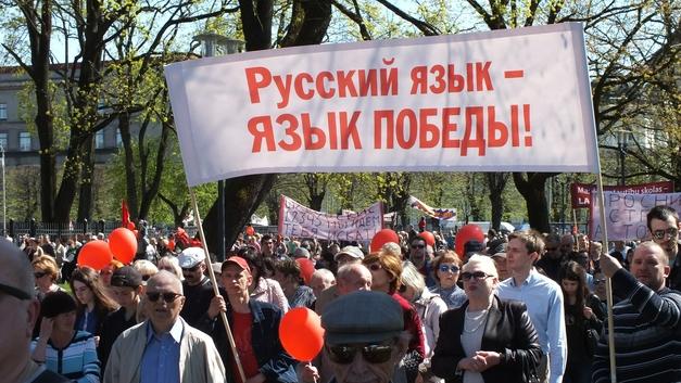 Габрелянов о реформе языка: Забудьте слово «россиянин» - мы все русские и должны этим гордиться
