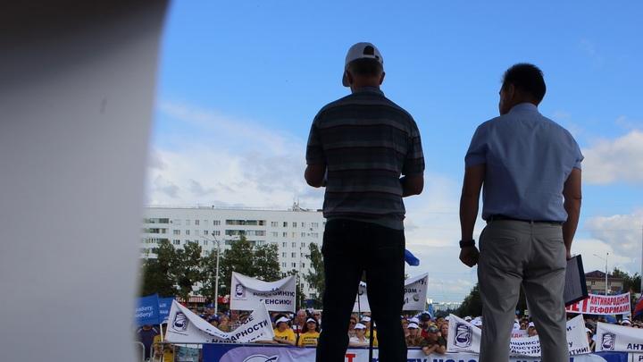 В Сети распространяют методичку для поиска названий либеральных акций протеста