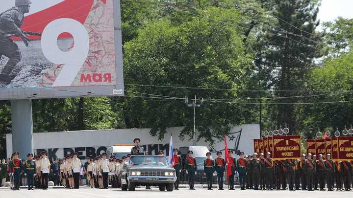 В Ростовской области на майские праздники отменили большинство массовых мероприятий