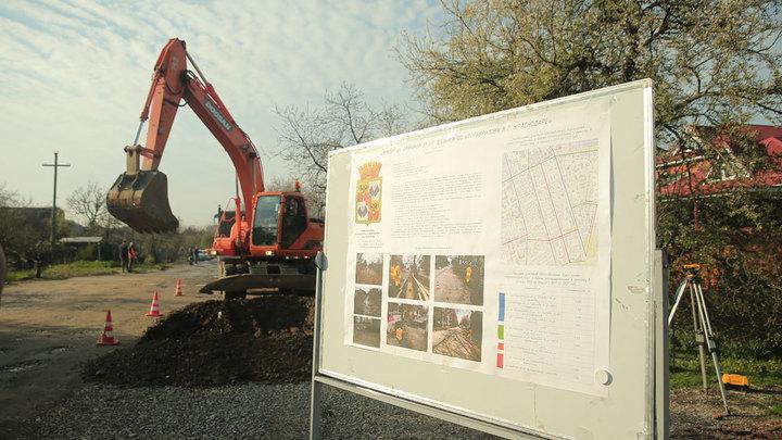 Дорогу расширят и заасфальтируют: В Краснодаре стартовал ремонт улицы Брянской