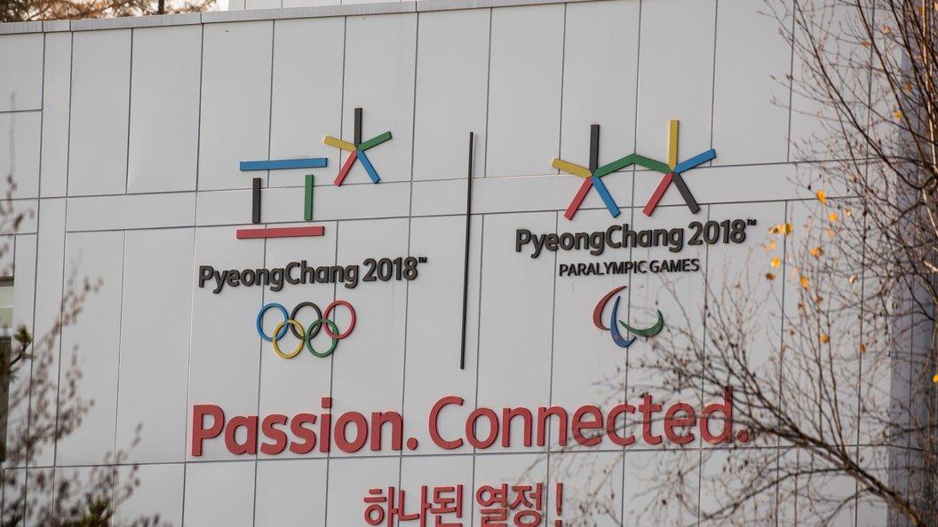МОК отстранил РФ  отучастия вОлимпийских играх