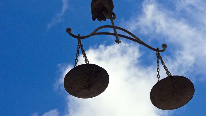 Международный уголовный суд ответил на угрозы США: «Мы продолжим свою работу, исходя из верховенства права»