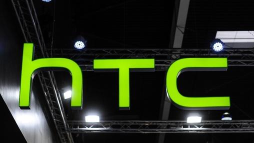 На своих же граблях: Как тайваньская HTC проиграла конкуренцию
