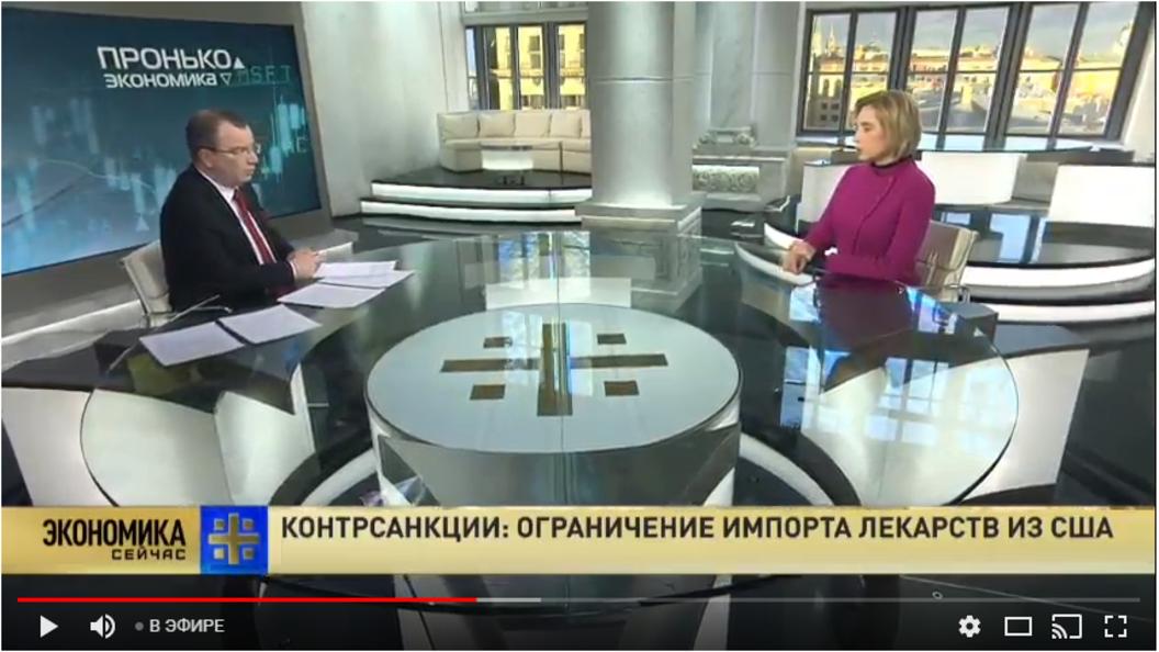 Нелли Игнатьева об ограничении на ввоз лекарств: Никаких оснований для беспокойства нет
