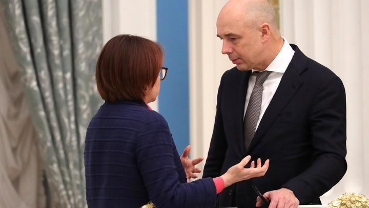 Крах Набиуллиной и секрет Силуанова: казна потеряла $7 млрд - пришлось рисковать