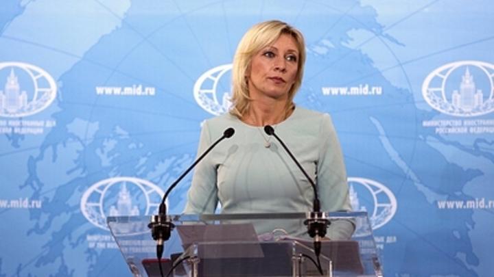 Показатель глупости: Захарова отчитала американского генерала за угрозу Калининграду