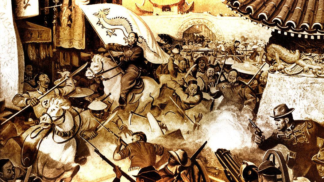 Один день в истории: Русско-китайская война 1900 года
