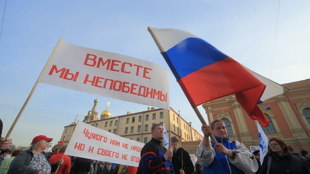 Соратник Навального признал: Население Крыма счастливо быть в составе России