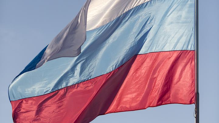 Левада-центр признал: Большинство в России гордятся историей страны и современностью