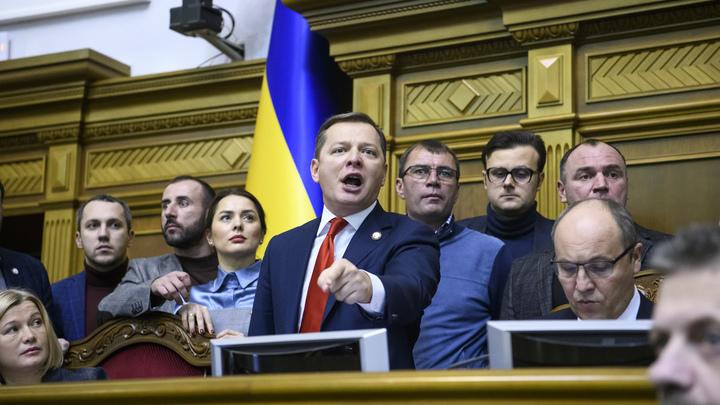 Это будет партизанская война с русскими: Ляшко начистил ствол после Кравчука