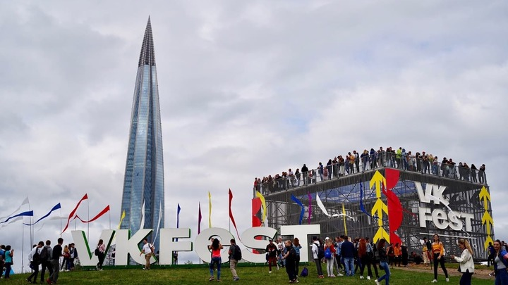 VK Fest в Петербурге из-за пандемии перенесли на месяц