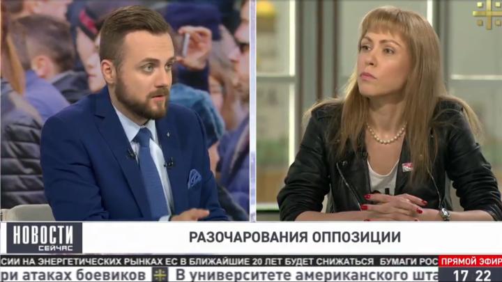 Баронова - Винокуровой: На Царьграде никого не убивают!