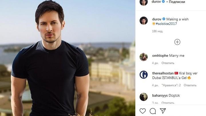 Состояние Павла Дурова оценили в 30 миллиардов долларов