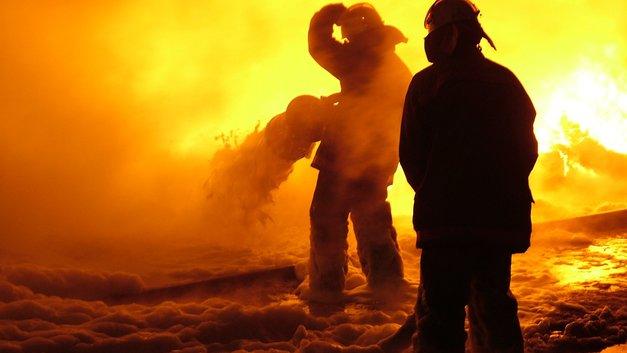 Парни, покорившие огонь, из министерства, которому все доверяют