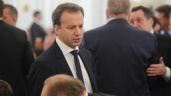 Совсем агрессия: Дворкович прокомментировал возможное отключение SWIFT для России