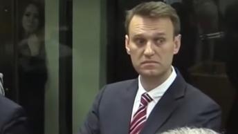 Навальный не пришел на свою акцию Забастовка избирателей