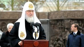 День Патриарха: Предстоятель Русской Церкви завел страницу в Instagram