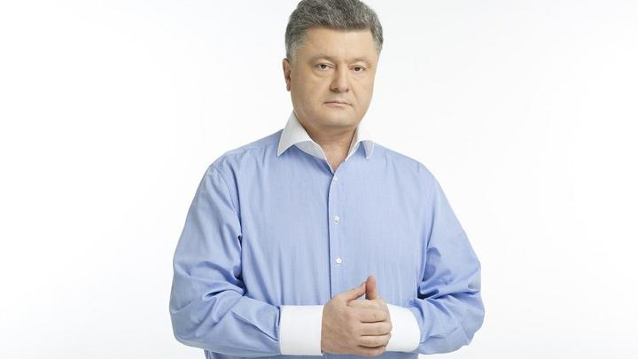 Это фейк: Порошенко отказался верить в выборы президента России