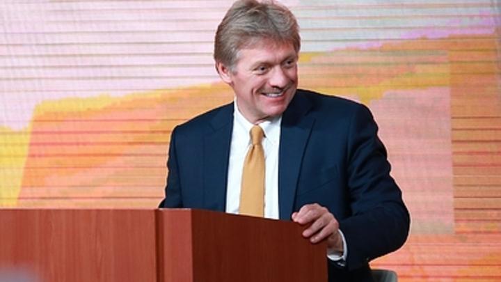Песков иронично отреагировал на слова Путина о его пурге
