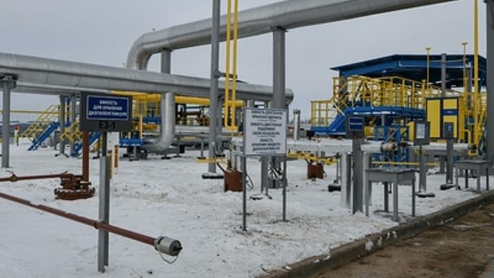 Сообразить на троих: В ЕС предложили Газпрому решить спор с Нафтогазом