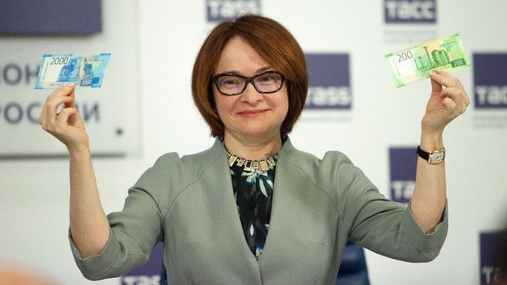 ЦБ помогает стране, которая публично называет Россию своим врагом