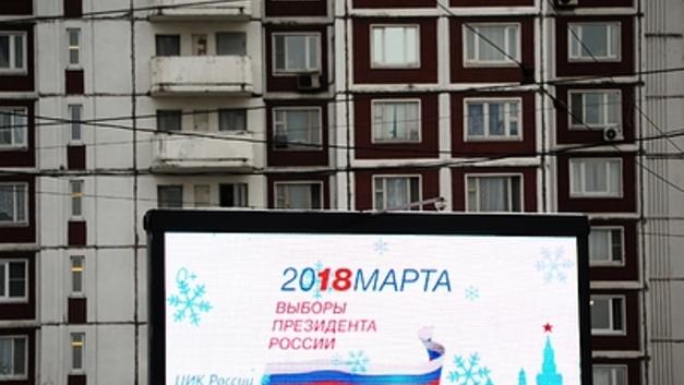 Раскол в семье Грудинина: Тесть олигарха проголосует за Путина