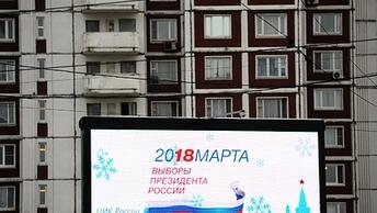 Выборы в России - это праздник: Политолог раскрыл тайну рекордной явки