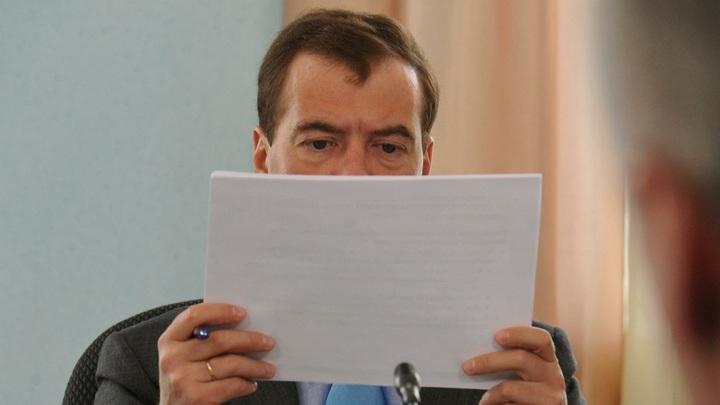 Правительство Медведева готовит провокацию в отношении президента