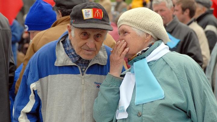 Национальная русская забава Проживи на пенсию