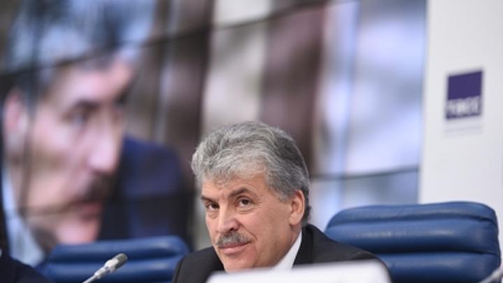 Зюганов пообещал сбрившему усы Грудинину многократный подъем авторитета