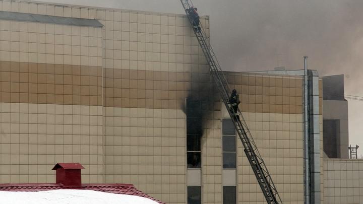 Накануне пожара торговый центр в Кемерове был закрыт из-за техпроблем - очевидец