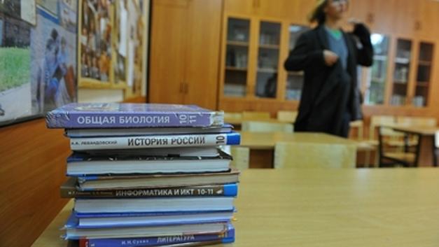 В Новосибирской области обрушилась стена сельской школы