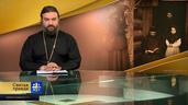 Протоиерей Андрей Ткачев. Таинства, совершаемые мирянами