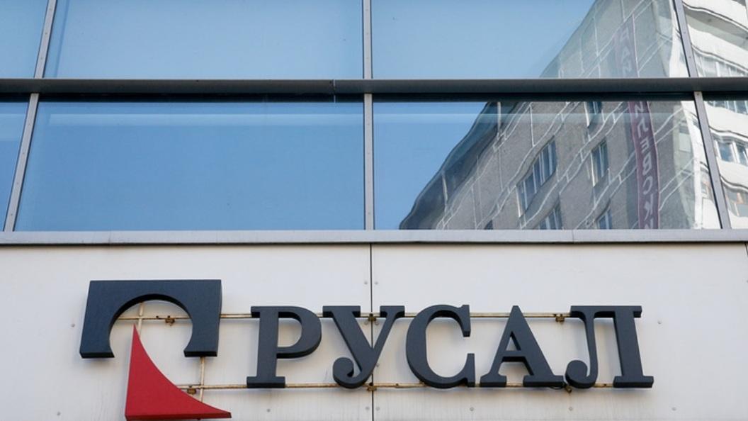 ВКремле ответили наидею о«временной национализции» UCRusal